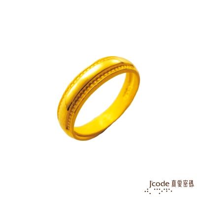 J'code真愛密碼 愛依戀黃金男戒指
