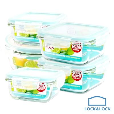 樂扣樂扣 時尚蒂芬妮藍耐熱玻璃保鮮盒5件組(8H)
