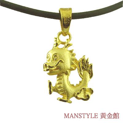 Manstyle-飛龍在天-黃金墜