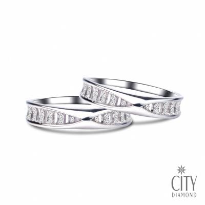 City Diamond引雅『佛羅倫斯』鑽石對戒