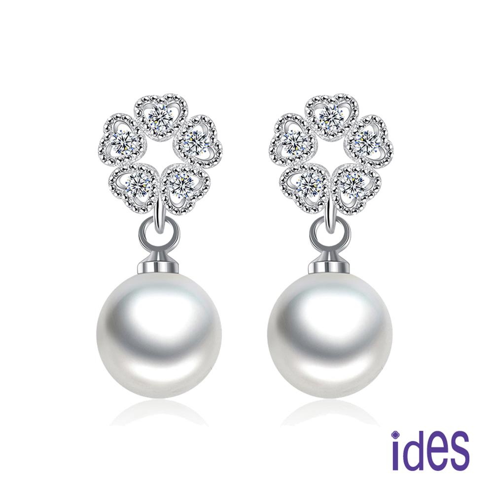ides愛蒂思 時尚淡水貝珠耳環/白色8mm/愛圍繞(愛心)