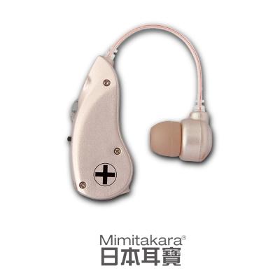 [日本耳寶]  6B51  耳掛型集音器輔聽器 - 1 入 -元健大和