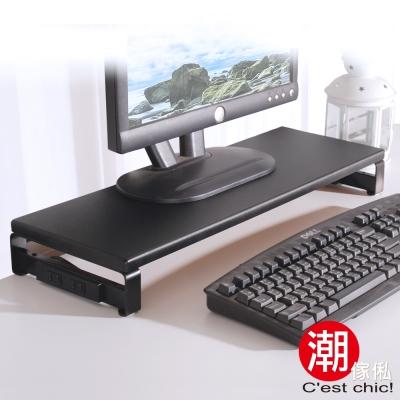 CestChic-XTurbo USB3.0鍵盤架PLUS-黑W58*D20*H7.5cm