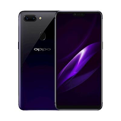(套餐組)OPPO R15 Pro (6G/128G)6.28吋 八核智慧美顏機