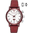 Emporio Armani Connected 運動風指針式智慧錶-白x紅/42mm