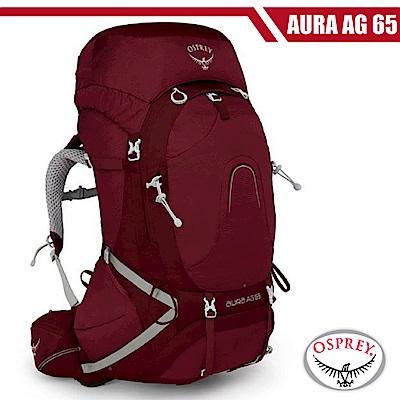 【美國 OSPREY】女新款 Aura AG 65 專業網架輕量登山背包_輻射紅 R