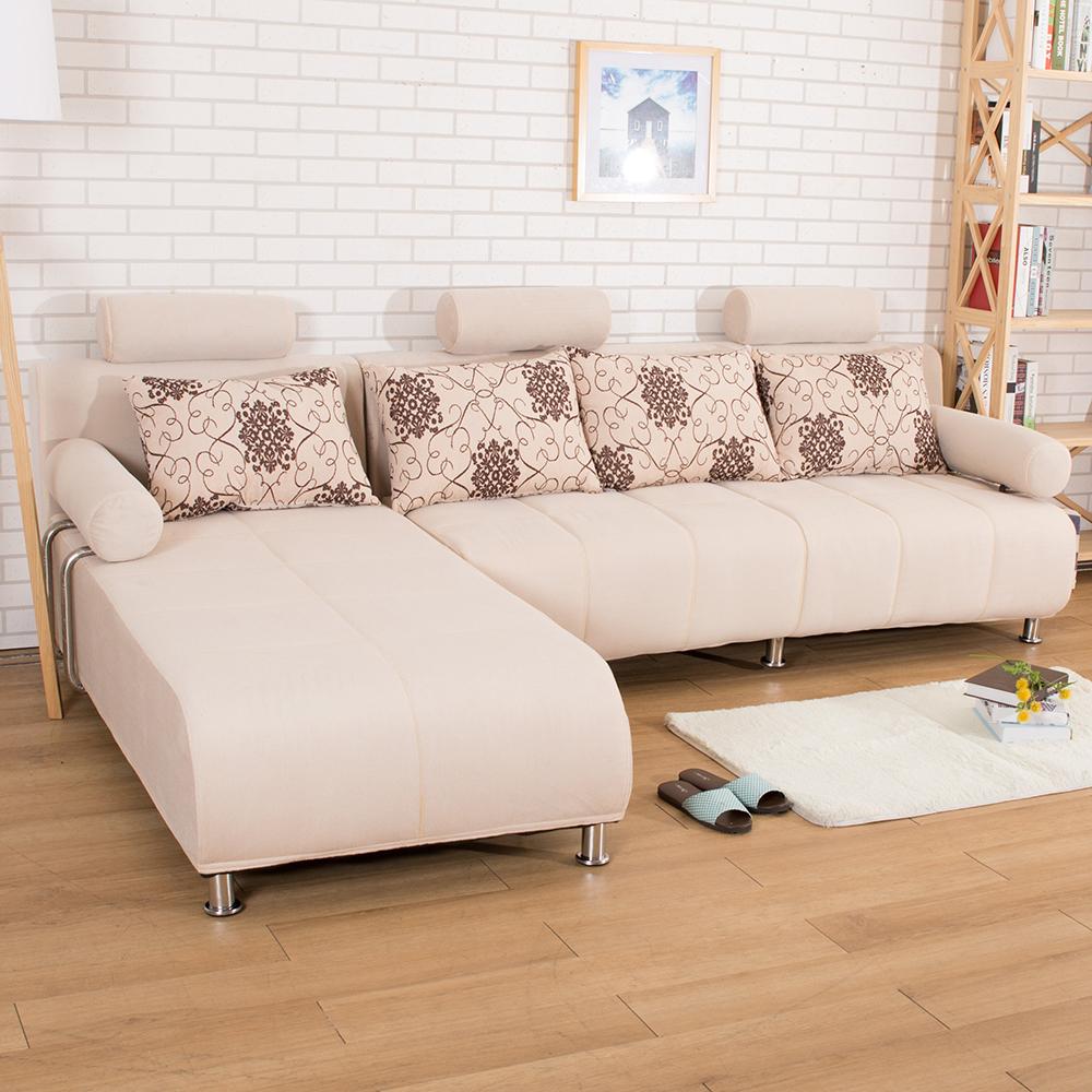典雅大師 Dwight德懷特萊時尚功能L型沙發 貴妃型