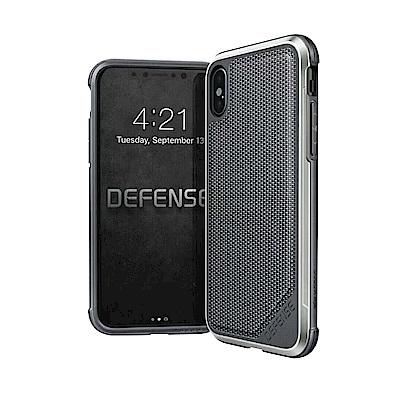 DEFENSE 刀鋒奢華II iPhone X 耐撞擊手機殼 (經典編織)