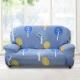 歐卓拉-小樹森林彈性沙發套3人座