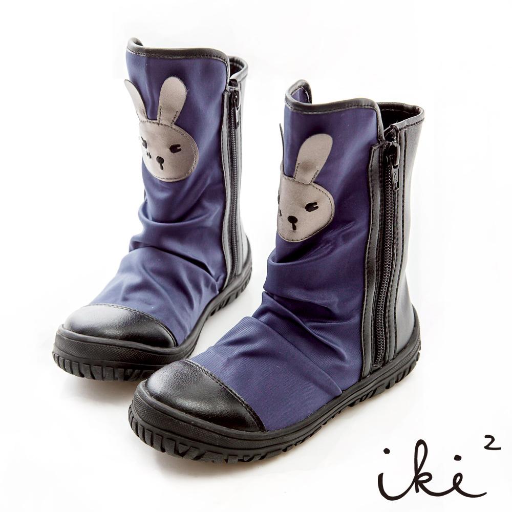iki2童鞋-咕妮兔冒險系列戶外露營趣休閒靴-藍紫
