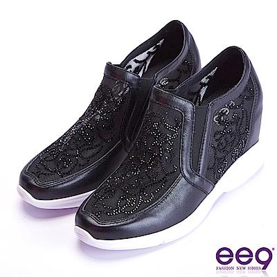 ee9 電繡水鑽拼接繽紛撞色內增高休閒鞋 黑色