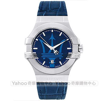 MASERATI 瑪莎拉蒂POTENZA質感簡約時尚手錶-藍/42mm
