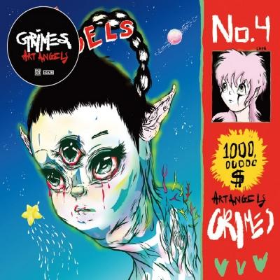 怪妹-藝天使-CD