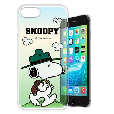 史努比/SNOOPY iPhone 8/iPhone 7 漸層彩繪軟式手機殼(郊...