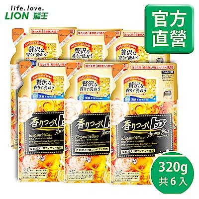 日本獅王LION 香水柔軟超濃縮洗衣精補充包 6件組