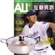 ALL+互動英語朗讀CD版 (1年12期) 贈 頂尖廚師頂級316不鏽鋼火鍋30cm product thumbnail 1