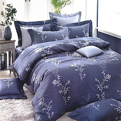 Carolan-繁葉雅緻 藍 台灣製雙人五件式純棉床罩組
