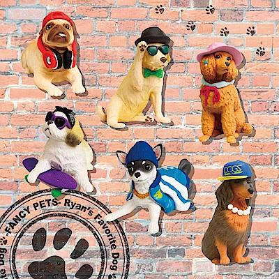 Ryan s Favorite Dogog 嘻哈寵物狗(箱購12入)