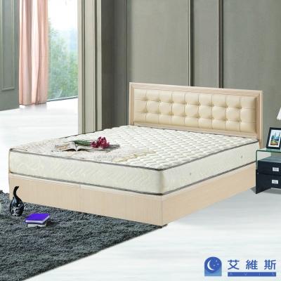 艾維斯 二線立體加厚緹花布硬式獨立筒床墊-雙人5尺