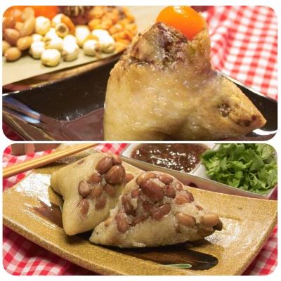 屏東上好肉粽 肉粽20入(165g/入)+花生粽20入(150g/入)