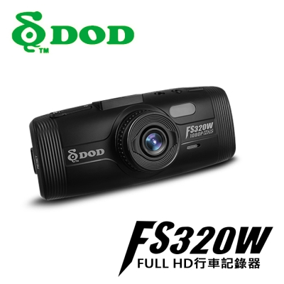 DOD FS320W 1080P FULL HD行車記錄器-急速配