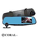 CORAL M3 後視鏡 行車紀錄器 前後雙鏡頭 倒車顯影 多功能 照後鏡 行車記錄器-快