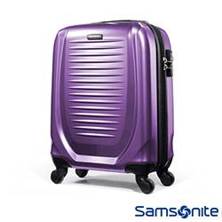 Samsonite新秀麗 20吋Gary可擴充登機箱-夢幻紫