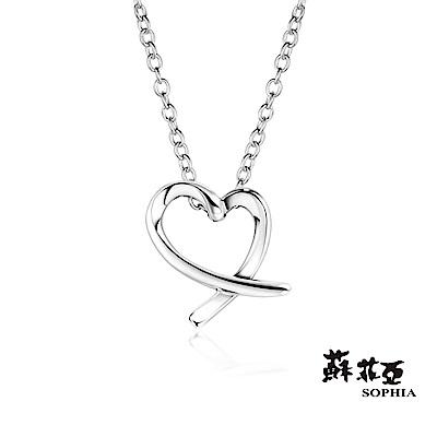 蘇菲亞 SOPHIA - 愛心造型純銀套鍊