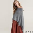 AIR SPACE 寬領針織流蘇圍巾披肩(灰)