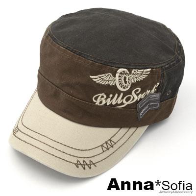 AnnaSofia-圈箭矢飛翅-棒球帽軍帽-咖系