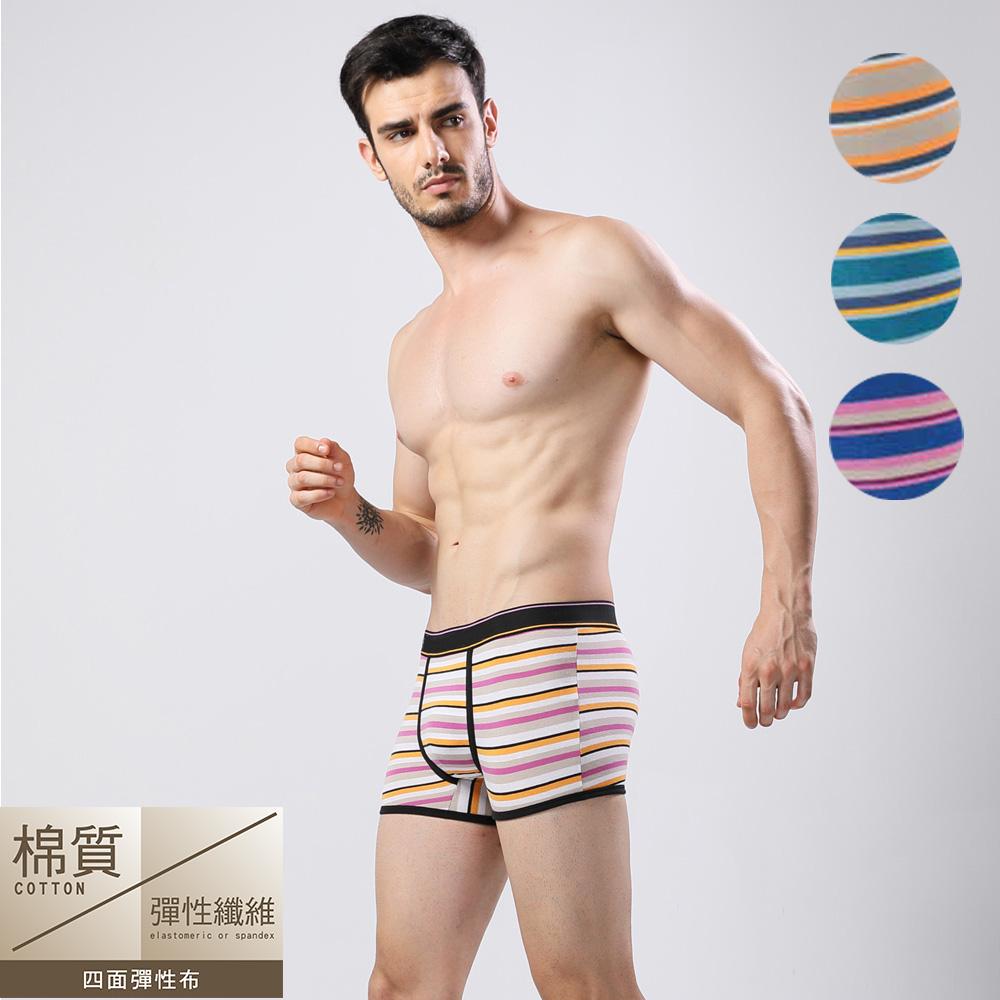 (超值7件組) 男內褲 型男條紋運動平口褲/四角褲 法國名牌
