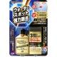日本SOFT 99 玻璃復活劑-急速配 product thumbnail 1