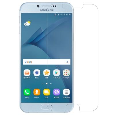 NILLKIN SAMSUNG Galaxy A8(2016) 超清保護貼