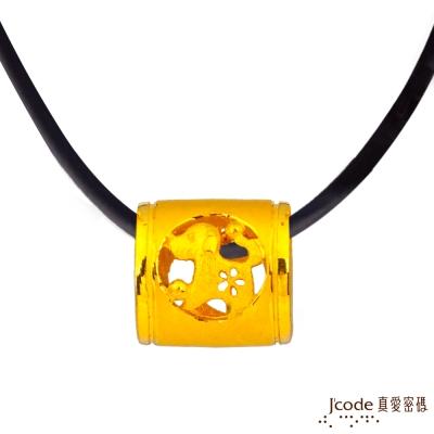 J'code真愛密碼 狗(戊)招貴人黃金墜子 送項鍊