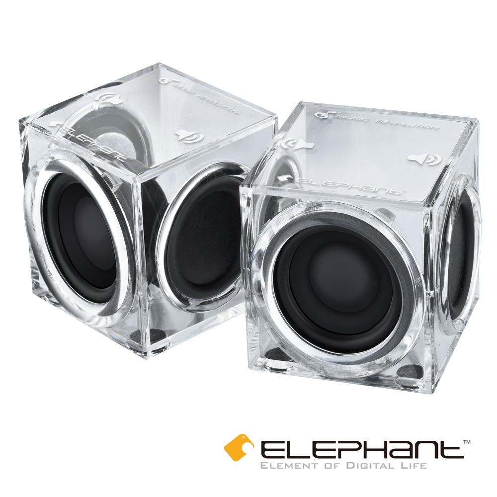 ELEPHANT 迷你水晶-高清晰微型劇院喇叭 (SP-019)