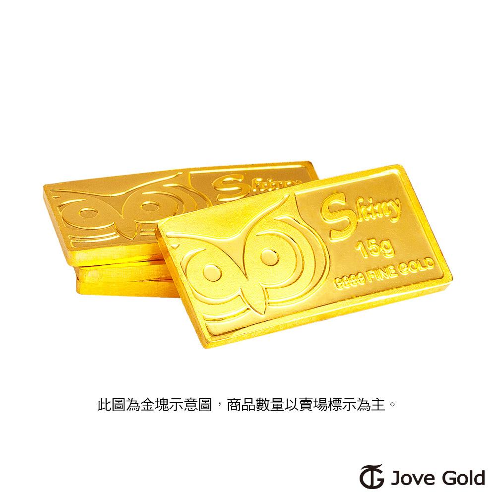 Jove gold 幸運守護神黃金條塊-15公克三塊(共45公克)