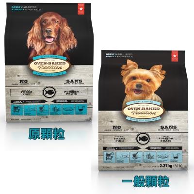 烘焙客Oven-Baked 成犬 深海魚配方 5磅