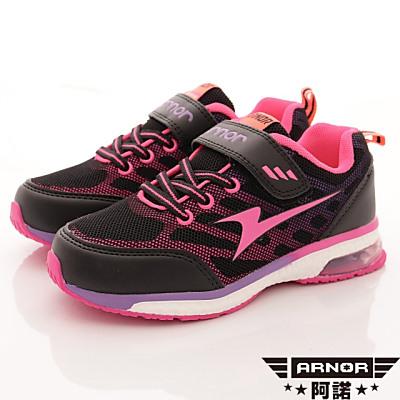 ARNOR時尚潮流鞋-Q彈氣墊鞋-SE8172蜜桃黑(中大童段)T