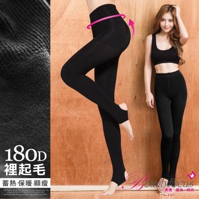 褲襪-180D刷毛保暖踩腳褲襪-黑-BeautyFocus