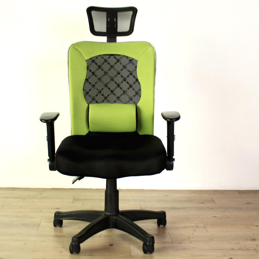 H.U.A華勝   瑪利歐舒活透氣綠網電腦椅/辦公椅