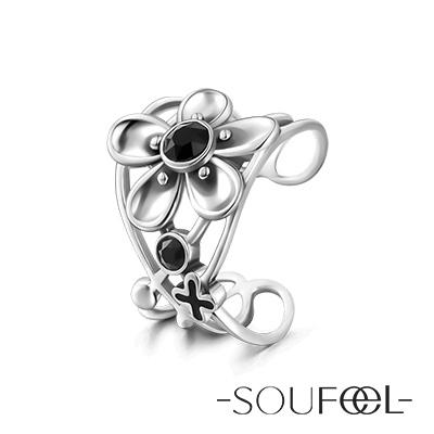 SOUFEEL索菲爾 925純銀珠飾 戒指 愛之花