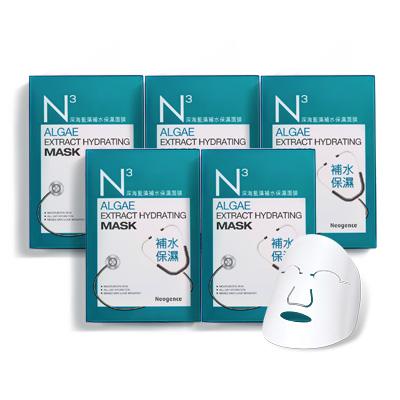Neogence霓淨思-N3深海藍藻補水保濕面膜5
