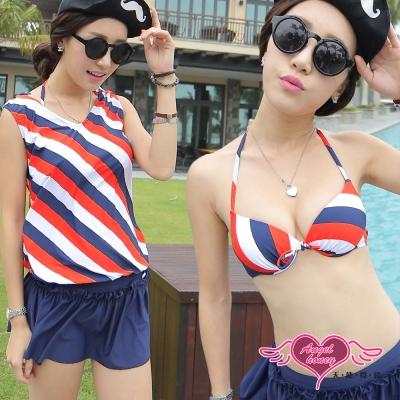 天使霓裳 夏日活力 四件式鋼圈加大尺碼泳衣(紅藍M~2L)
