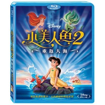 小美人魚2-重返大海-藍光-BD