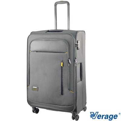 Verage維麗杰 28吋皇家典藏系列旅行箱(灰)