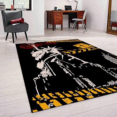 范登伯格 - 大藝術家 進口地毯 - 自由女神 (140 x 200cm)