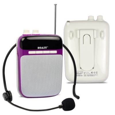 YANGYI揚邑 SOAIY S-318 時尚美型高音質擴音喇叭-紫色