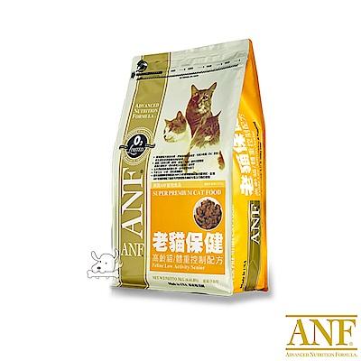 ANF 愛恩富 老貓保健配方 貓糧 3kg X 1包