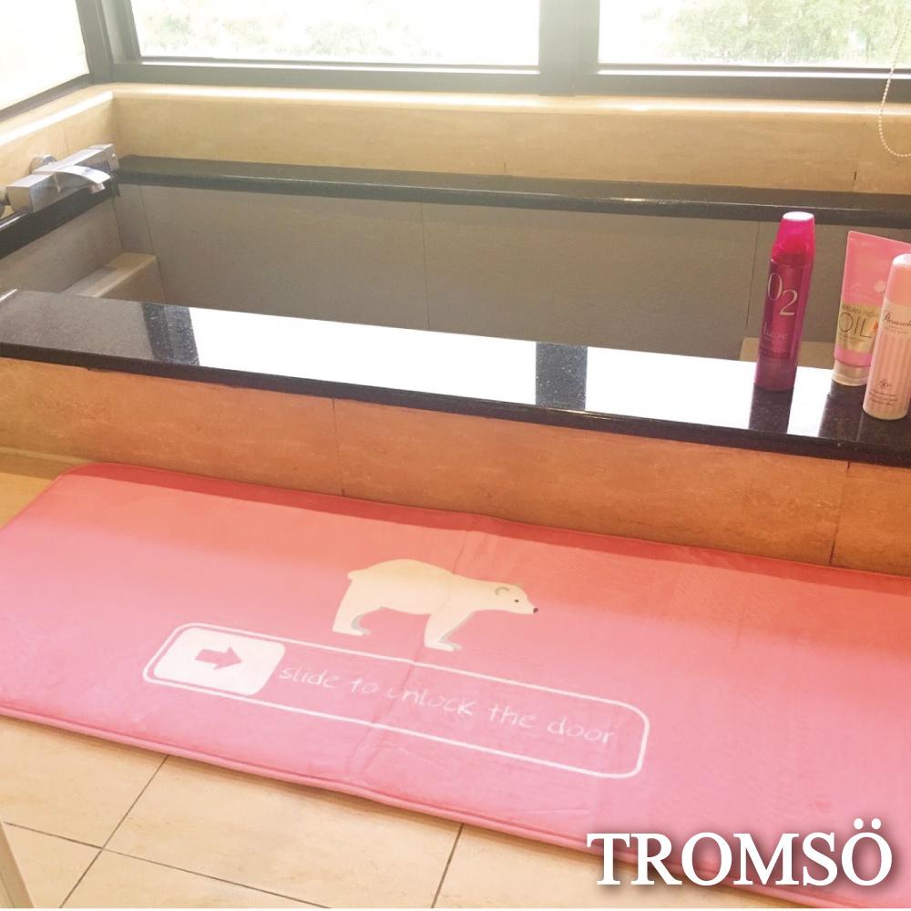 TROMSO簡單生活超柔軟舒適特長地墊-M211粉紅北極熊
