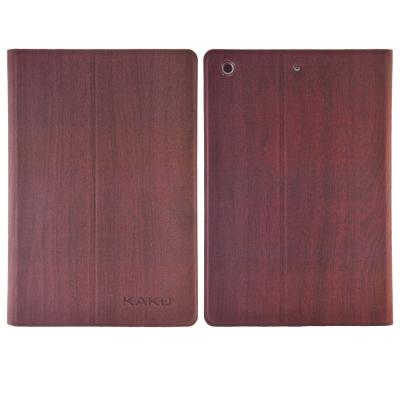ATCOM Apple iPad Mini 1/2/3 木紋掀式平版保護套(紅棕)